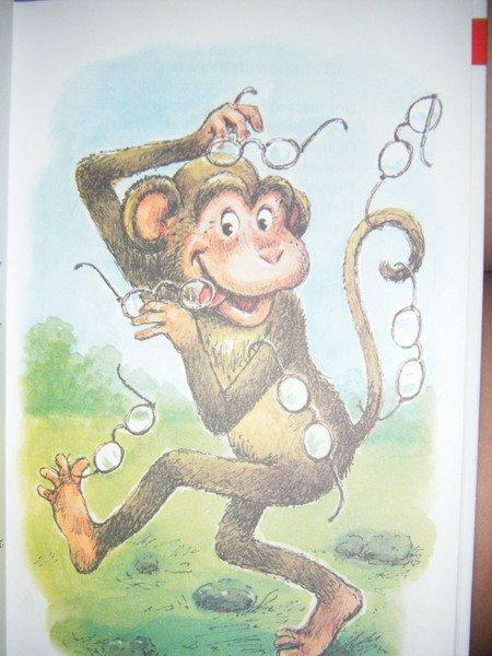 картинки к басне зеркало и обезьяна карандашом постройки отражают черты