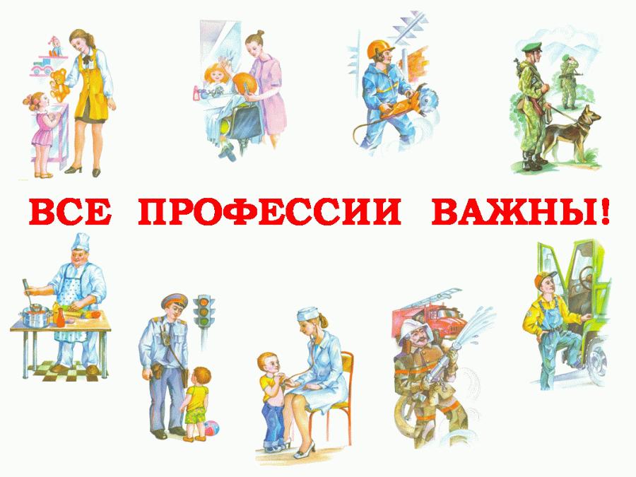 415344_html_m7114620c