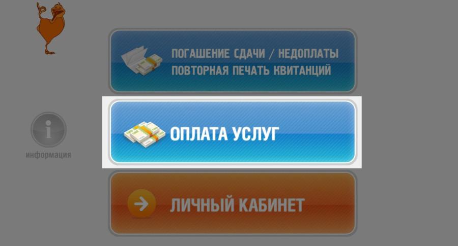 231652_html_m446faf94