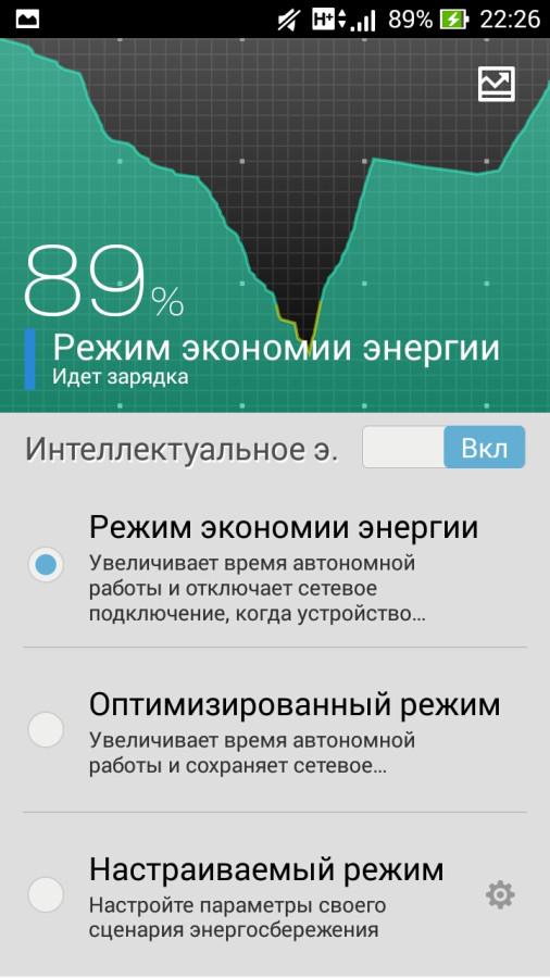 Screenshot_2014-08-27-22-26-31