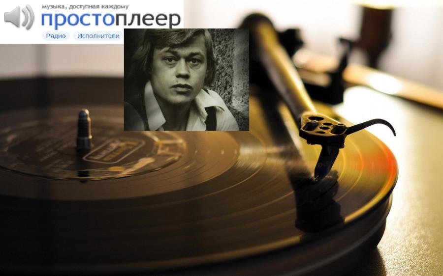 464896_grammof0_(www.GdeFon.ru)