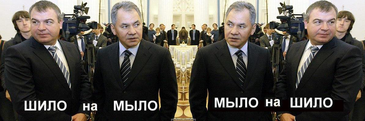 Шило_на_Мыло