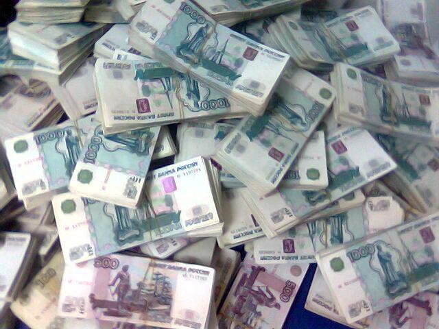 Бабло-бабки-деньги