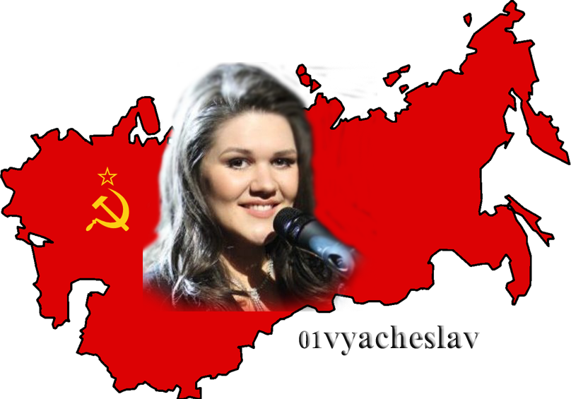 Дина & СССР