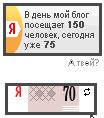 Счётчик_25-05-13