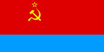 Флаг УССР