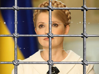 Ю_Тимошенко