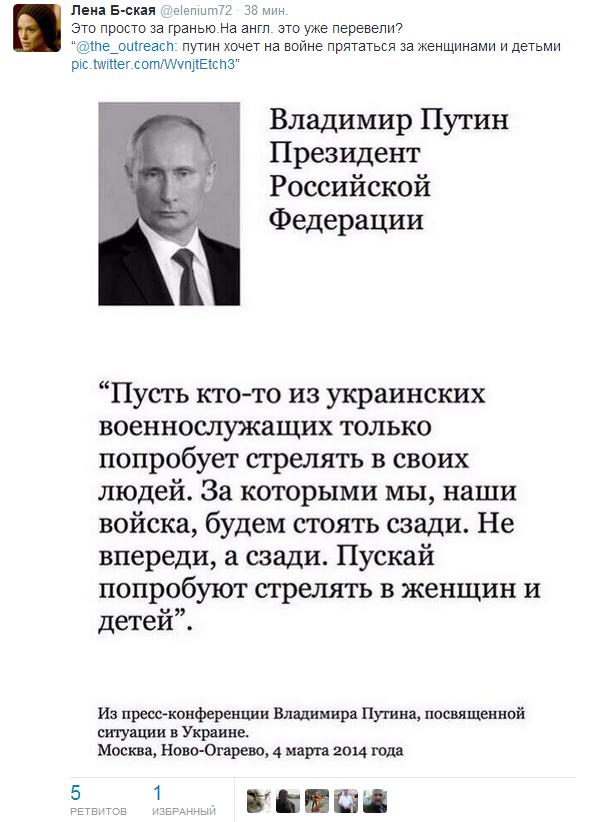 Прессконференция Путина