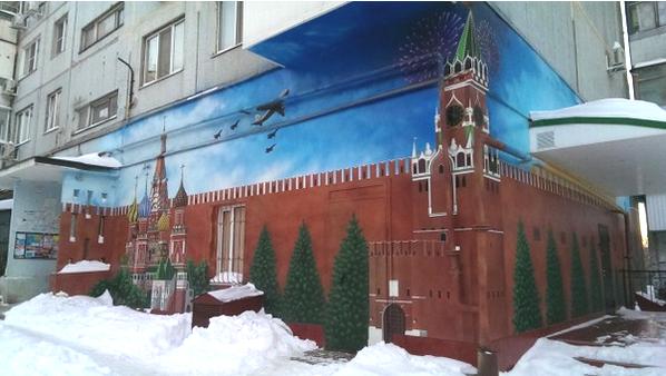 Ростов_подъезд
