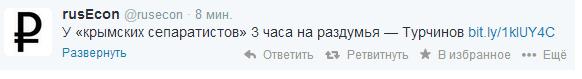 твитт02