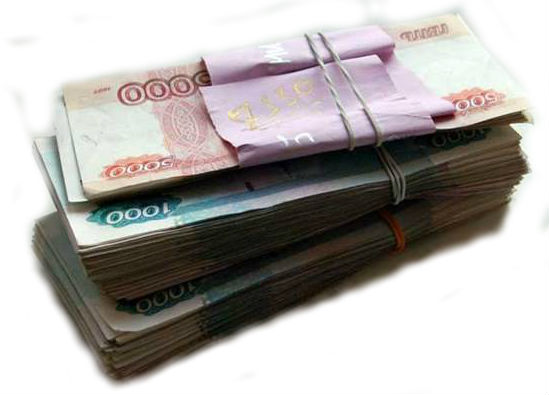 Деньги_