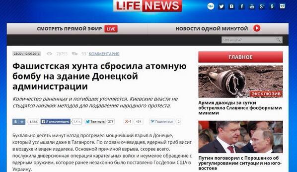 """""""Батькивщина"""" инициирует создание ВСК по изменениям в Конституцию - Цензор.НЕТ 4672"""