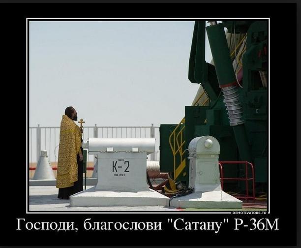 Силовики захватили блокпост террористов под Славянском, - СМИ - Цензор.НЕТ 4239
