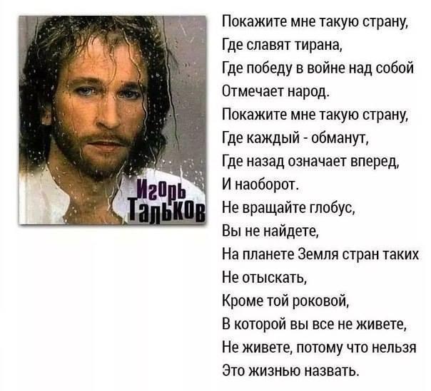 Вячеслав Кутейников
