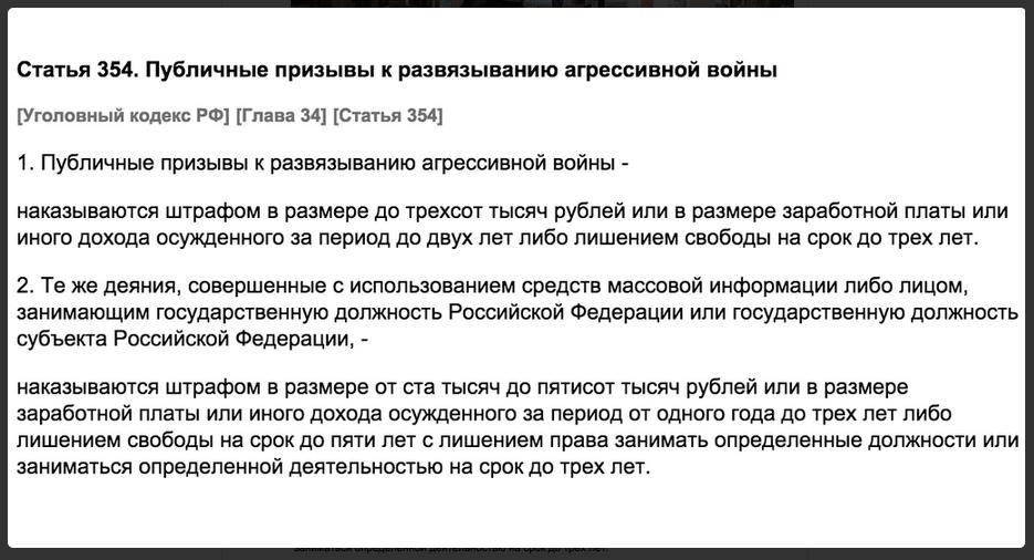 Поглядим Ук статья 118 руки указал