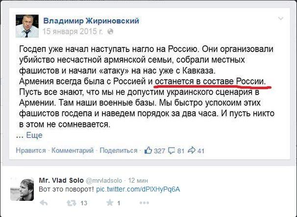 http://ic.pics.livejournal.com/01vyacheslav/23083325/496515/496515_original.jpg