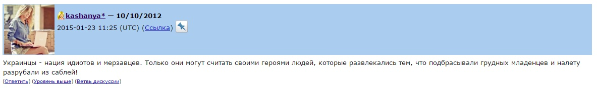 Кашня_