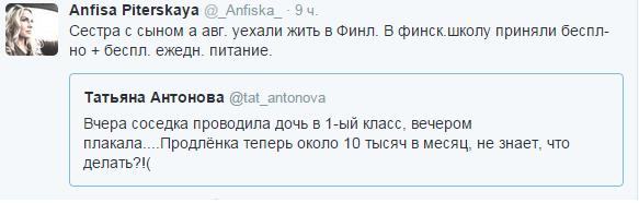 Избирать антикоррупционного прокурора должны люди, имеющие поддержку общественности, – Соболев - Цензор.НЕТ 9191