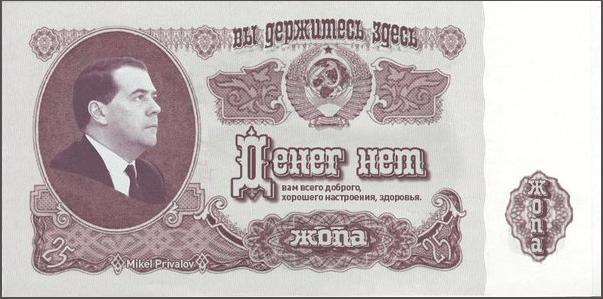 http://ic.pics.livejournal.com/01vyacheslav/23083325/621606/621606_original.png