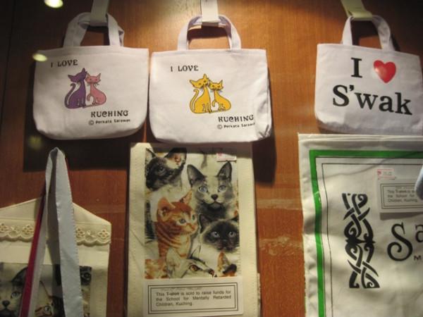 kuching_cat_museum_25