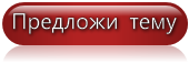 cooltext898068743