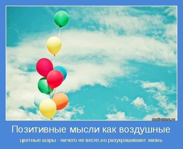 1369684301_1369568799_motivator-50137