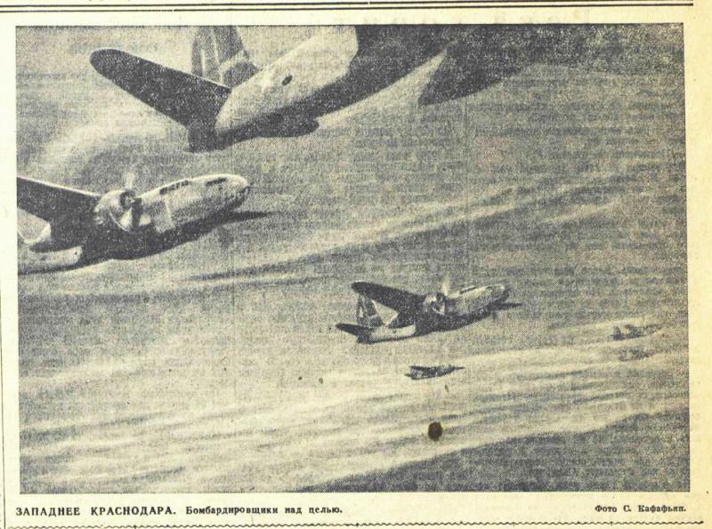 «Известия», 1 мая 1943 года