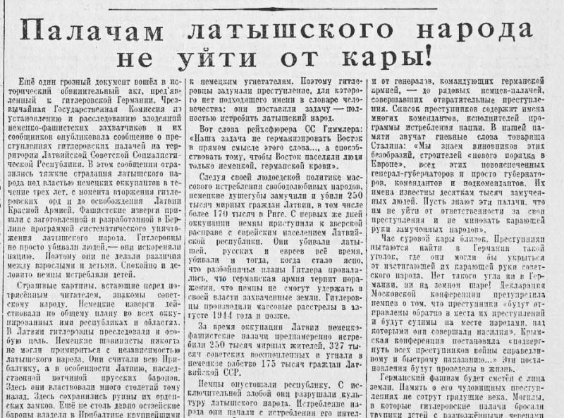 «Правда», 5 апреля 1945 года