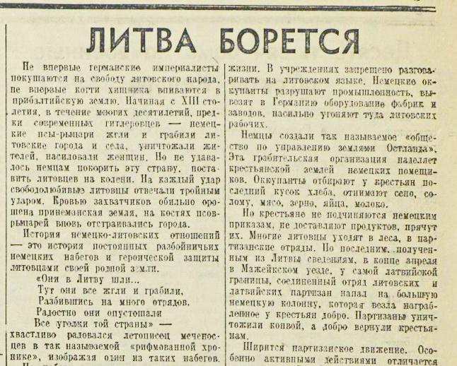 «Красная звезда», 2 июня 1942 года