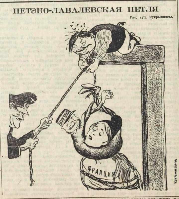 «Правда», 7 сентября 1942 года
