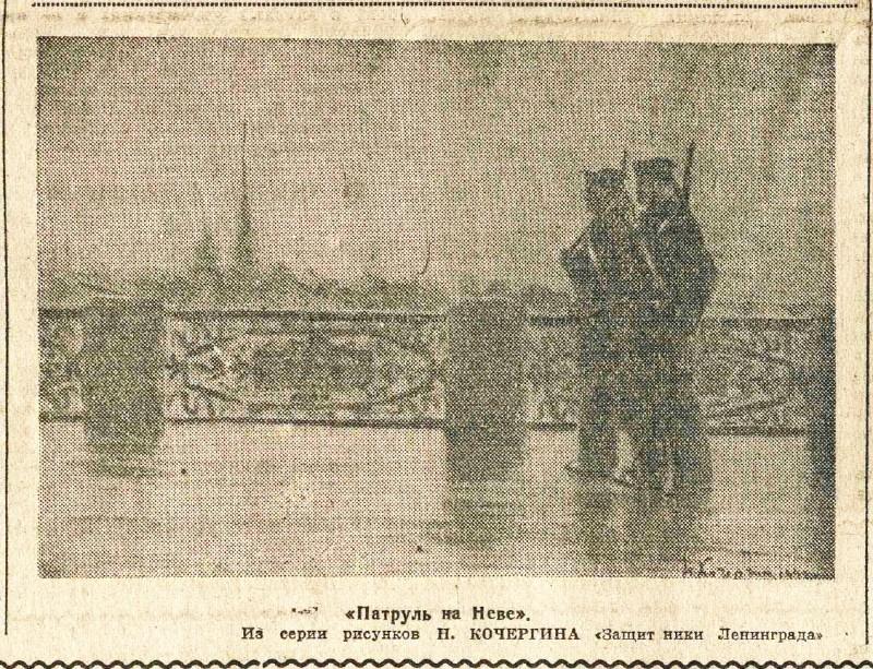 «Литература и искусство», 23 февраля 1943 года