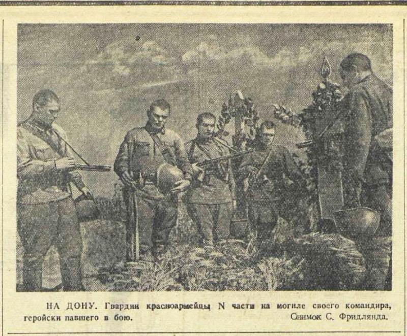«Красная звезда», 19 сентября 1942 года