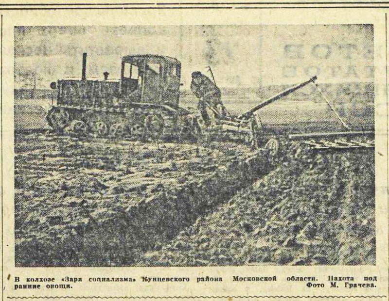 «Известия», 23 апреля 1943 года