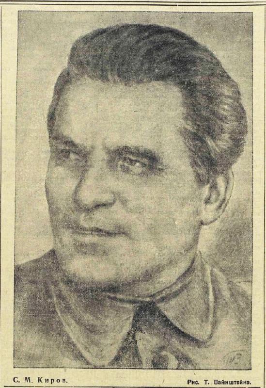 «Известия», 2 декабря 1941 года