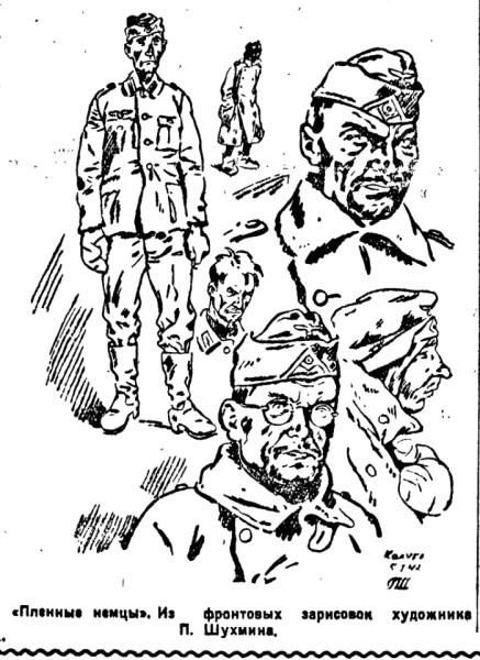«Литература и искусство», 3 февраля 1942 года