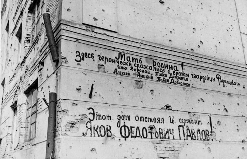 Сталинградскаябитва, сталинградская наука, битва за Сталинград