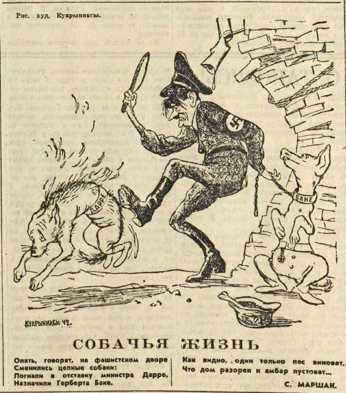 «Правда», 26 мая 1942 года