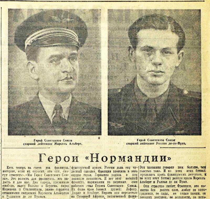 «Красная звезда», 28 ноября 1944 года