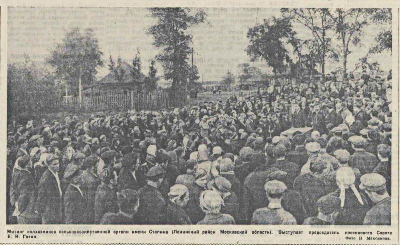 «Известия», 24 июня 1941 года