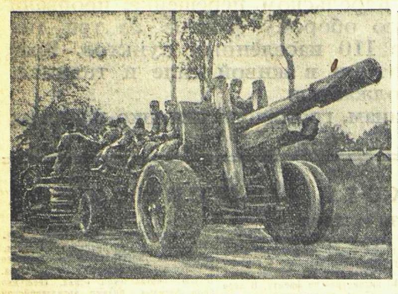 «Известия», 13 июня 1944 года