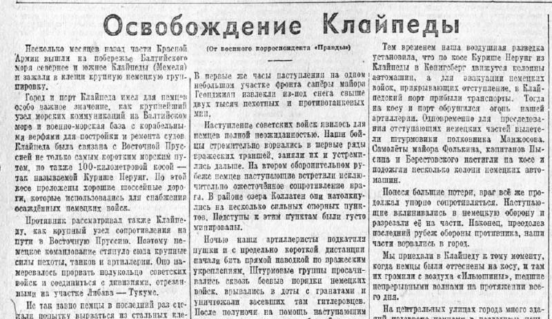 «Правда», 29 января 1945 года
