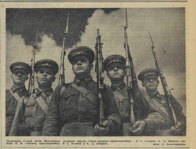 «Известия», 26 июня 1941 года
