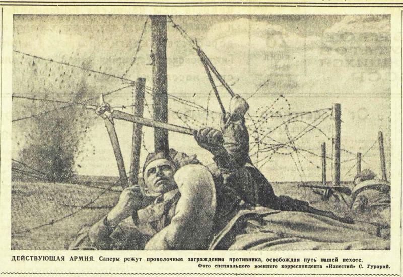 «Известия», 28 июня 1942 года