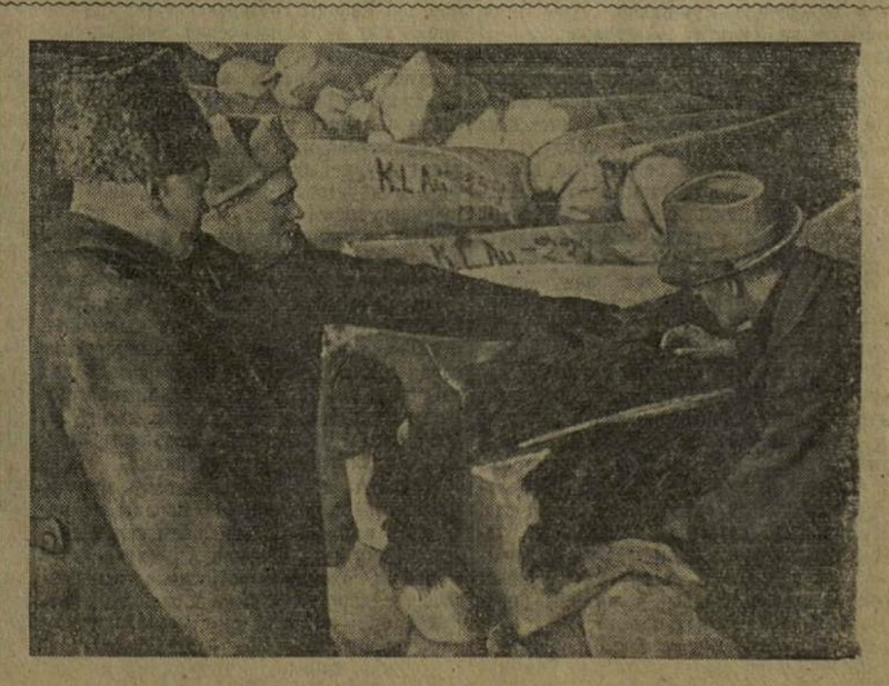 «Известия», 8 мая 1945 года, зверства фашистов, концлагерь Освенцим
