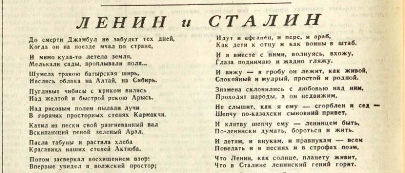 «Вечерняя Москва», 21 апреля 1945 года