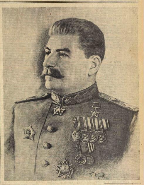«Известия», 27 июня 1945 года