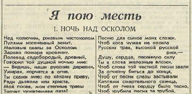 «Красная звезда», 26 июля 1942 года