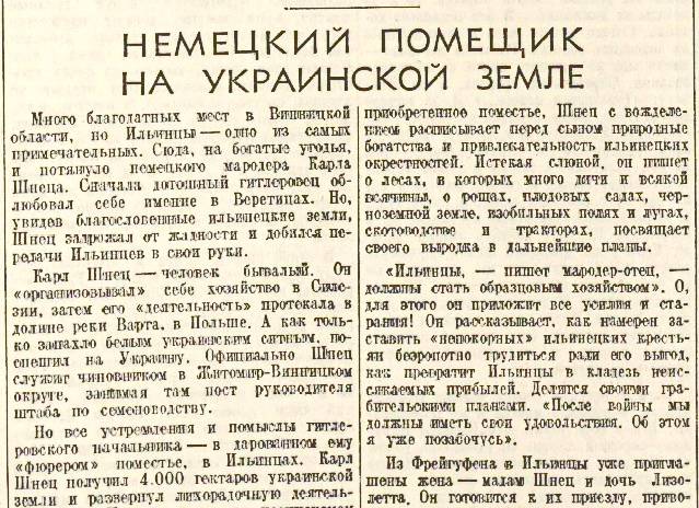 «Правда», 11 сентября 1942 года