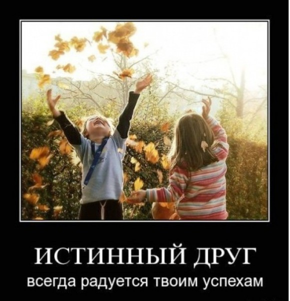 ТОП-6 МЕГА ФРЕНДОМАРАФОНОВ ЗА ВСЮ ИСТОРИЮ ЖЖ