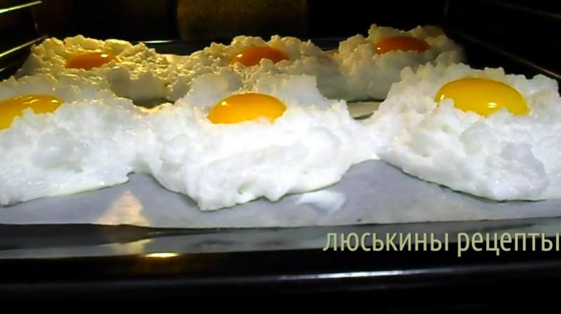 Оригинальный ЗАВТРАК за 10 минут - ВОЗДУШНАЯ яичница в ДУХОВКЕ